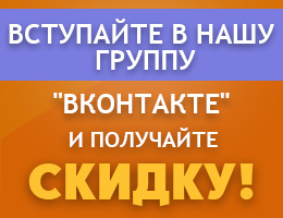 Баннер-ВК